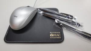 マウスパッド 001